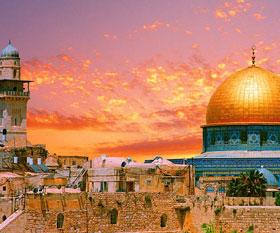 Израиль : Weekend в Иерусалиме 3-6 ночей