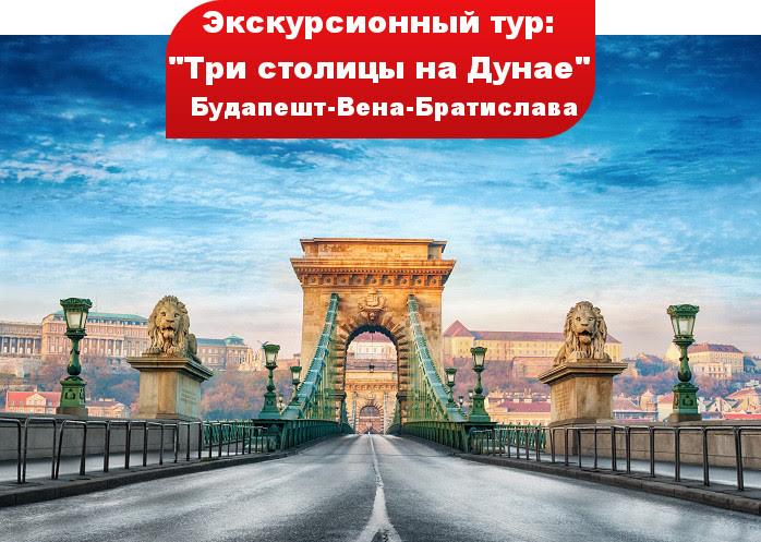 будапешт 4